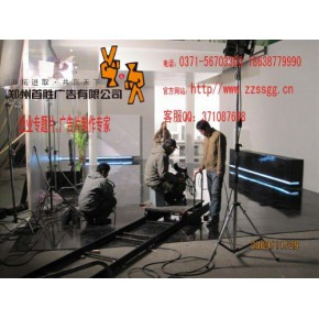 河南广告片制作公司,河南影视广告公司郑州首胜为客户打造经典专题片