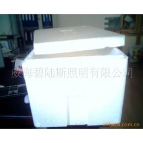 泡沫保温箱及电子产品泡沫包装盒