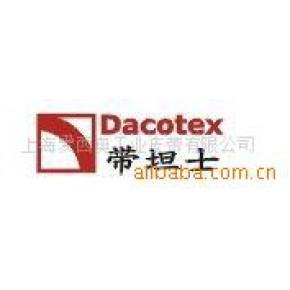 诚招带坦士DACOTEX糙面橡皮代理加盟