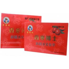 贵香妃枣博士 新疆红枣礼盒 红枣礼盒 1600g 建波食品