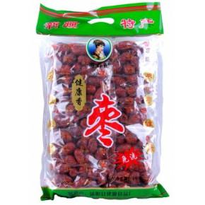 阿克苏红枣1000g 贵香妃 顶级阿克苏白金玉枣 灰枣包邮