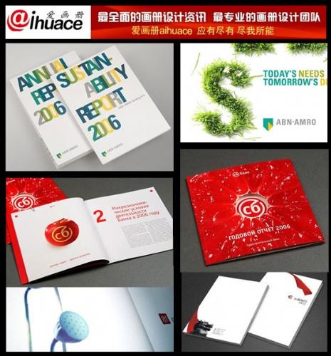 银行宣传册设计 银行手册设计