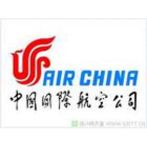 香港到印度空运,香港到印度航空货运,香港到印度空运专线