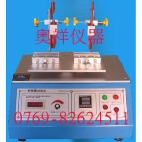 电线丝印耐磨机,耐磨机,酒精耐磨测试仪,酒精耐磨试验,橡皮擦耐磨测试仪