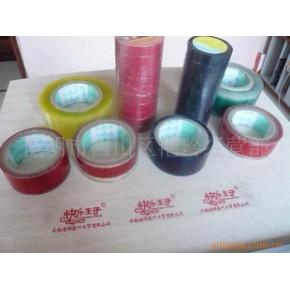胶带,彩印胶带, 玻璃纤维布
