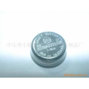 TM卡信息钮-DS1971