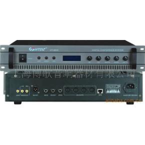 HTDZ海天HT-6600多功能数字会议系统主机