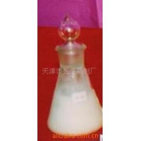 表面活性剂-1831 企业标准