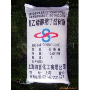 陶瓷花纸 四喜 不是 10000(克)