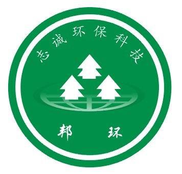 陕西志诚塑木科技有限公司