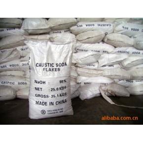 氢氧化钠,99%粒碱,苛性钠、工业用碱