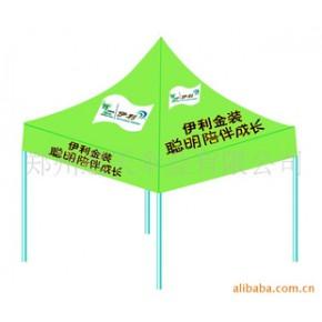户外广告帐篷 遮天 3*3