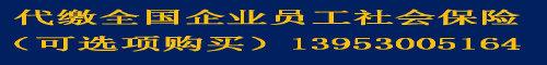 劳联企业管理(上海)有限公司
