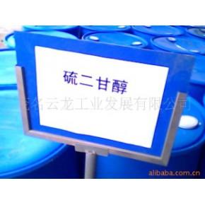 硫二甘醇 (TDG) 008