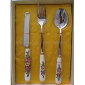 不锈钢陶瓷三件套餐具 泰展