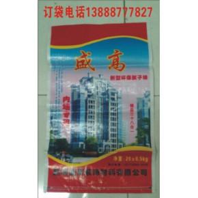 昆明编织袋厂专业生产昆明腻子粉包装袋