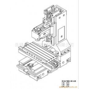 数控铣床光机TOM-1060B