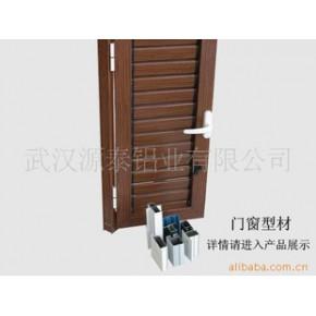 工业铝型材 铝型材 6061,6063