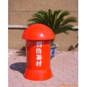 消防器材 消防标志 辽东