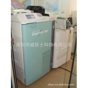 富士魔术手Frontier 550激光数码彩扩机,冲印机
