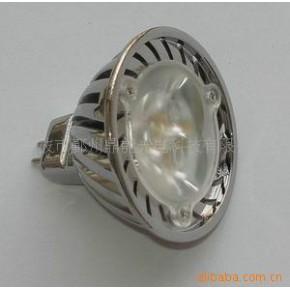 大功率LED灯杯配件 LED灯杯