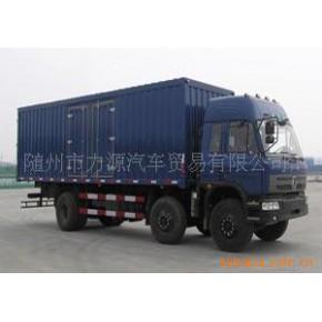 厢式货车大全 多用途货车