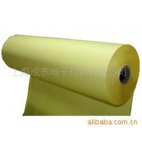 95G黄色牛皮离型纸