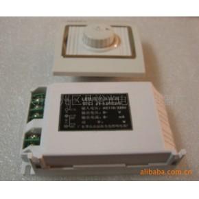 LED灯具外置式调光器晶裕光电