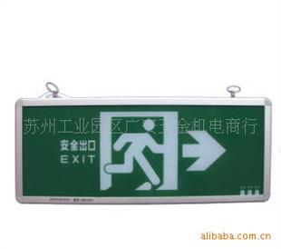 消防led单面右向安全出口标志灯 苏州消防器材