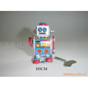TF235铁皮玩具机器人