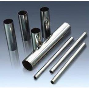 哈尔滨35crmo合金钢管规格厂家 哪里价格便宜