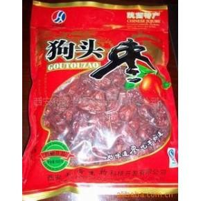 陕西特级红枣(每袋1000克18元含运费)