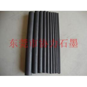 干电池用导电碳棒|导电石墨棒|石墨圆柱|石墨颗粒