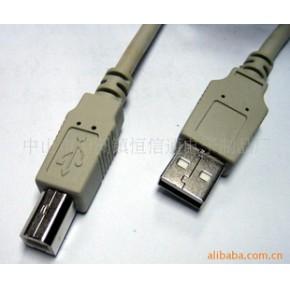 USB线 恒信通 裸铜线