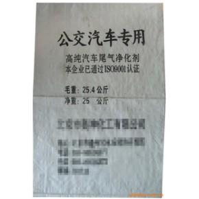 编织涂膜袋 塑料编织袋 pppe