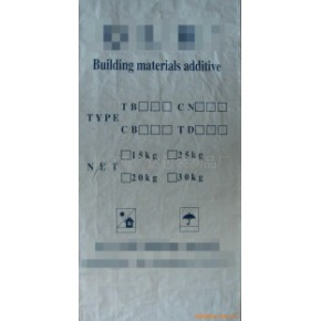 化工包装-仿纸膜编织袋-复合袋