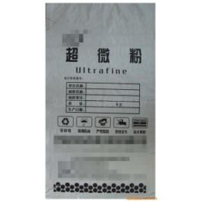 编织袋-涂纸袋 种子、化工、肥料