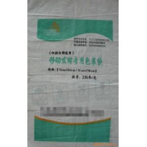 三色编织袋 彩印编织袋 PP编织