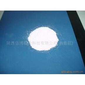 优质氧化锌 汇聚 汇聚 活性氧化锌