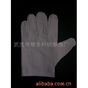 劳保手套,帆布手套,绒布手套,防护手套