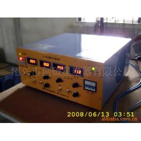 双脉冲电镀电源 创硕星 100A30V