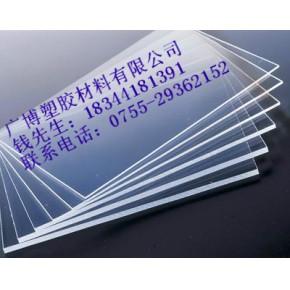 进口pc板;提供机电绝缘pc板;pc棒;透明pc板;pc片材