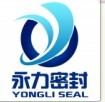杭州永力密封件有限公司