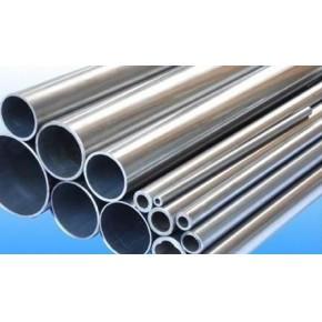 甘肃7001高品质铝管,四川LY2彩色氧化铝板
