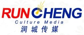 南京润城文化传媒有限公司