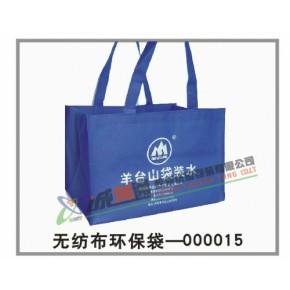 深圳无纺布袋生产厂家
