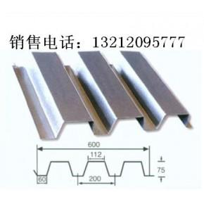 yx75-200-600镀锌压型钢板加工