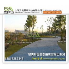 免费提供透水混凝土配比及透水混凝土技术
