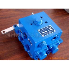 联合收割机液压阀 控制阀