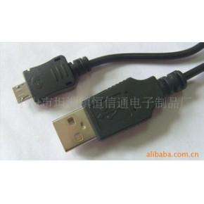 MICRO USB连接线